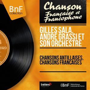 Chansons antillaises, chansons françaises (Mono version)
