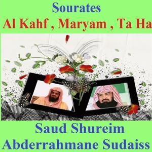 Sourates Al Kahf, Maryam, Ta Ha (Quran - Coran - Islam)