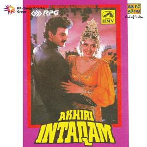 Akhiri Intaqam (Original Motion Picture Soundtrack)