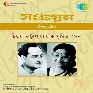 Chinmoy Chatterjee And Sumitra Sen