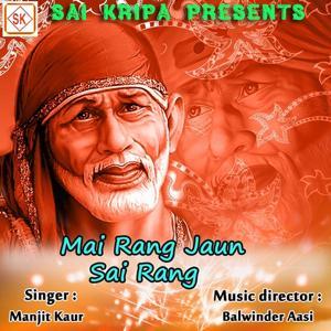 Main Rang Jaun Sai Rang