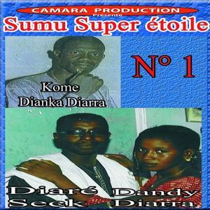 Sumu Super étoile No. 1