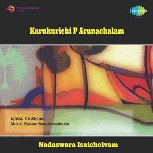 Karukurichi P Arunachalam