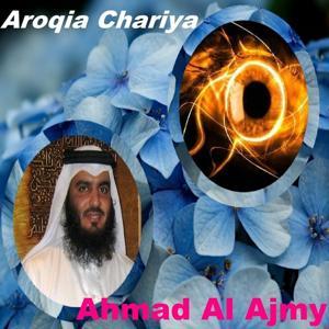 Aroqia Chariya (Quran - Coran - Islam)