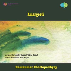 Amargeeti