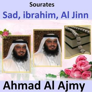 Sourates Sad, Ibrahim, Al Jinn (Quran - Coran - Islam)
