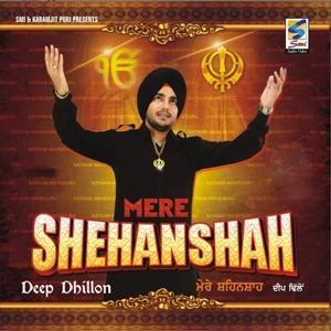 Mere Shehanshah