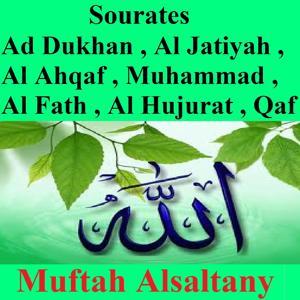 Sourates Ad Dukhan, Al Jatiyah, Al Ahqaf, Muhammad, Al Fath, Al Hujurat, Qaf