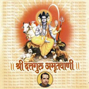 Shri Dattaguru Amrutwani