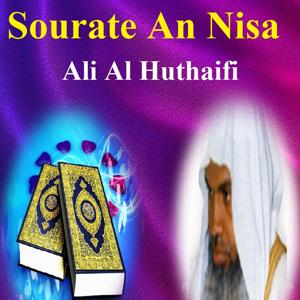 Sourate An Nisa (Quran - Coran - Islam)