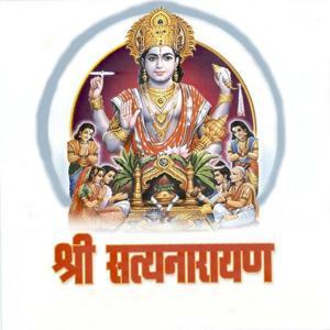 Shri Satyanarayan (Puja)