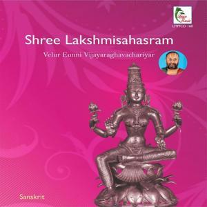 Shree Lakshmisahasram (Slokas)
