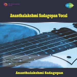 Ananthalakshmi Sadagopan - Vocal