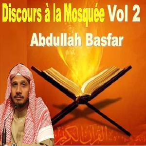 Discours à la mosquée, vol. 2 (Quran - coran - islam)