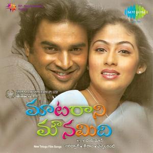 Maataraani Mounamidhi - New Telugu Film