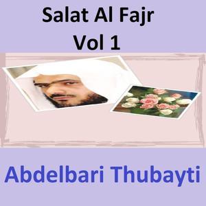 Salat Al Fajr, Vol. 1 (Quran - Coran - Islam)