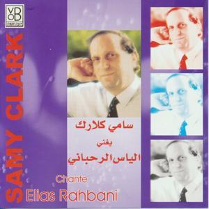 Samy Clark chante Elias Rahbani