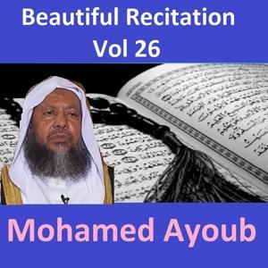 Beautiful Recitation, Vol. 26 (Quran - Coran - Islam)