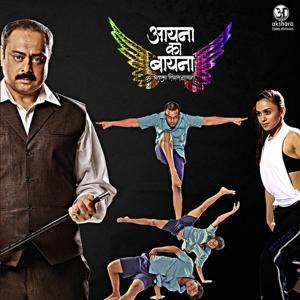 Aayna Ka Bayna (Original Motion Picture Soundtrack)