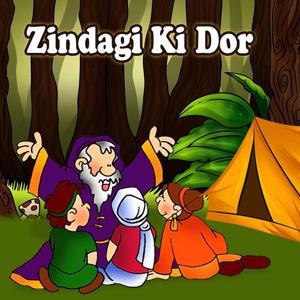 Zindagi Ki Dor