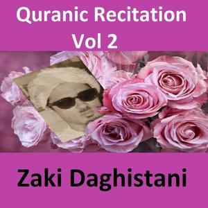 Quranic Recitation, Vol. 2 (Quran - Coran - Islam)