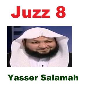 Juzz 8 (Quran - Coran - Islam)