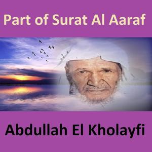 Part of Surat Al Aaraf (Quran - Coran - Islam)