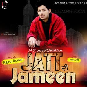 Jatt Di Jameen