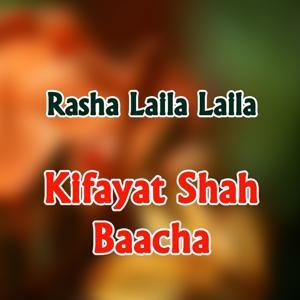 Rasha Laila Laila