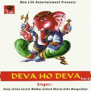 Deva Ho Deva, Vol. 2