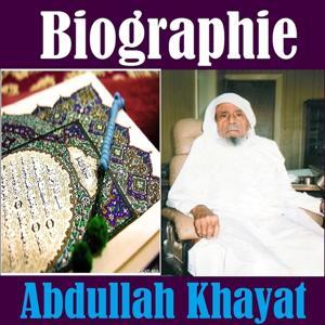 Biographie (Quran - Coran - Islam)