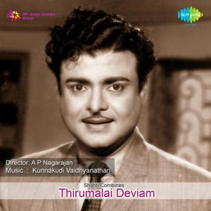 Thirumalai Deviam (Original Motion Picture Soundtrack)