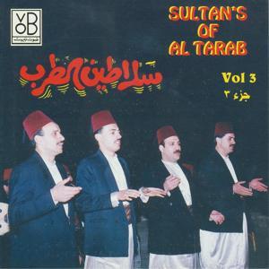 Sultan's of Al Tarab, Vol. 3