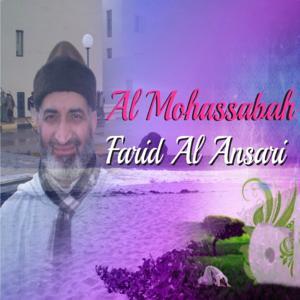 Al Mohassabah