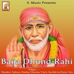 Baija Dhund Rahi