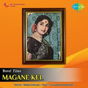 Magane Kel (Original Motion Picture Soundtrack)