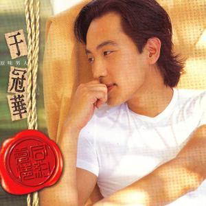 Ai Ching Ho Yueh