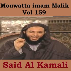 Mouwatta Imam Malik, Vol. 159
