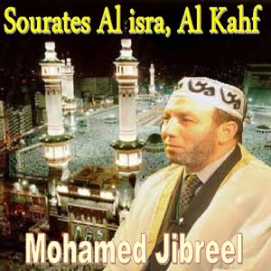 Sourates Al Isra, Al Kahf