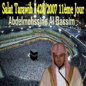Salat Tarawih 1428-2007, 11e jour