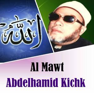 Al Mawt