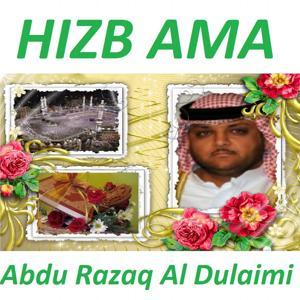 Hizb Ama