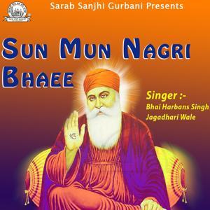 Sun Mun Nagri Bhaee
