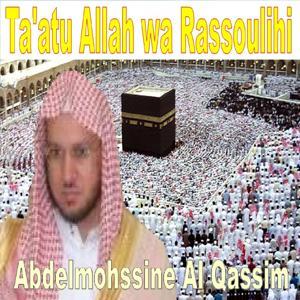 Ta'Atu Allah Wa Rassoulihi