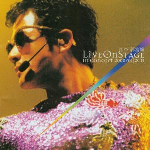 Pepsi Aaron Kwok Live On Stage In Concert 2000/01