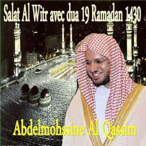 Salat Al Witr  & Dua 19, Ramadan 1430