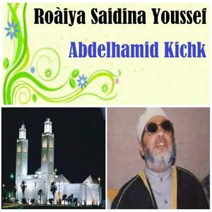 Roàiya Saidina Youssef