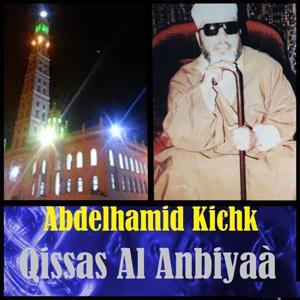Qissas Al Anbiyaà