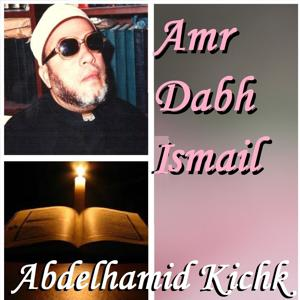 Amr Dabh Ismail