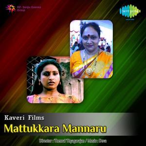 Mattukkara Mannaru